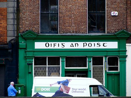 photo of the Post Office on Ushers Quay in Dublin, Ireland